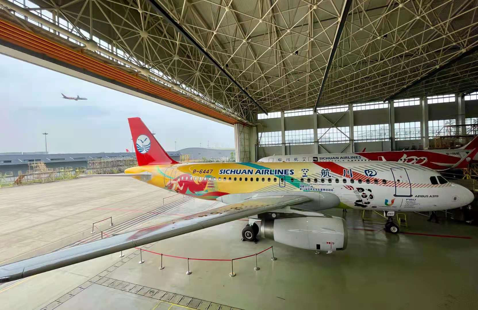 Sichuan Airlines unveils jet dedicated to Chengdu 2021