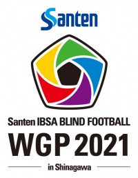 Five teams to warm-up for Tokyo 2020 at Blind Football World Grand Prix in Japan