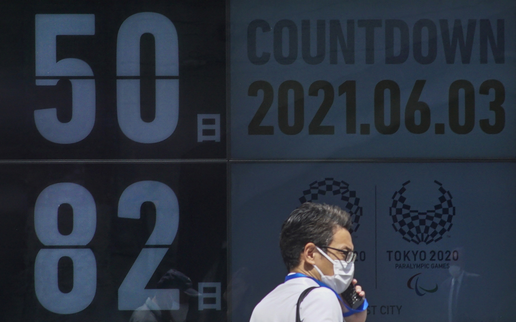There are just 50 days to go before the Opening Ceremony is due to take place in Tokyo ©Getty Images