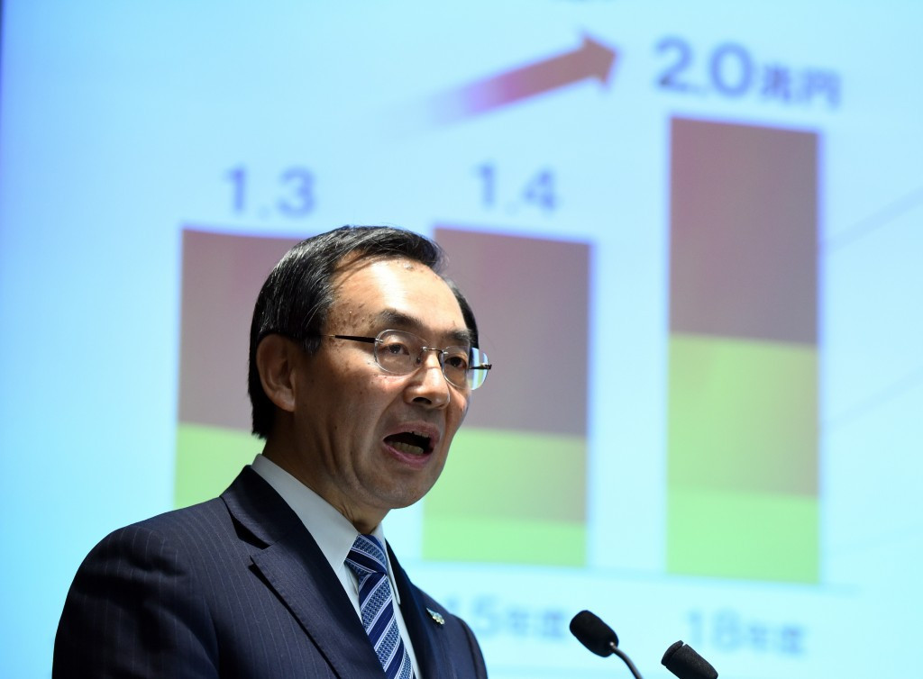 Tokyo 2020 court Japanese business and politics with latest vice-presidential appointments