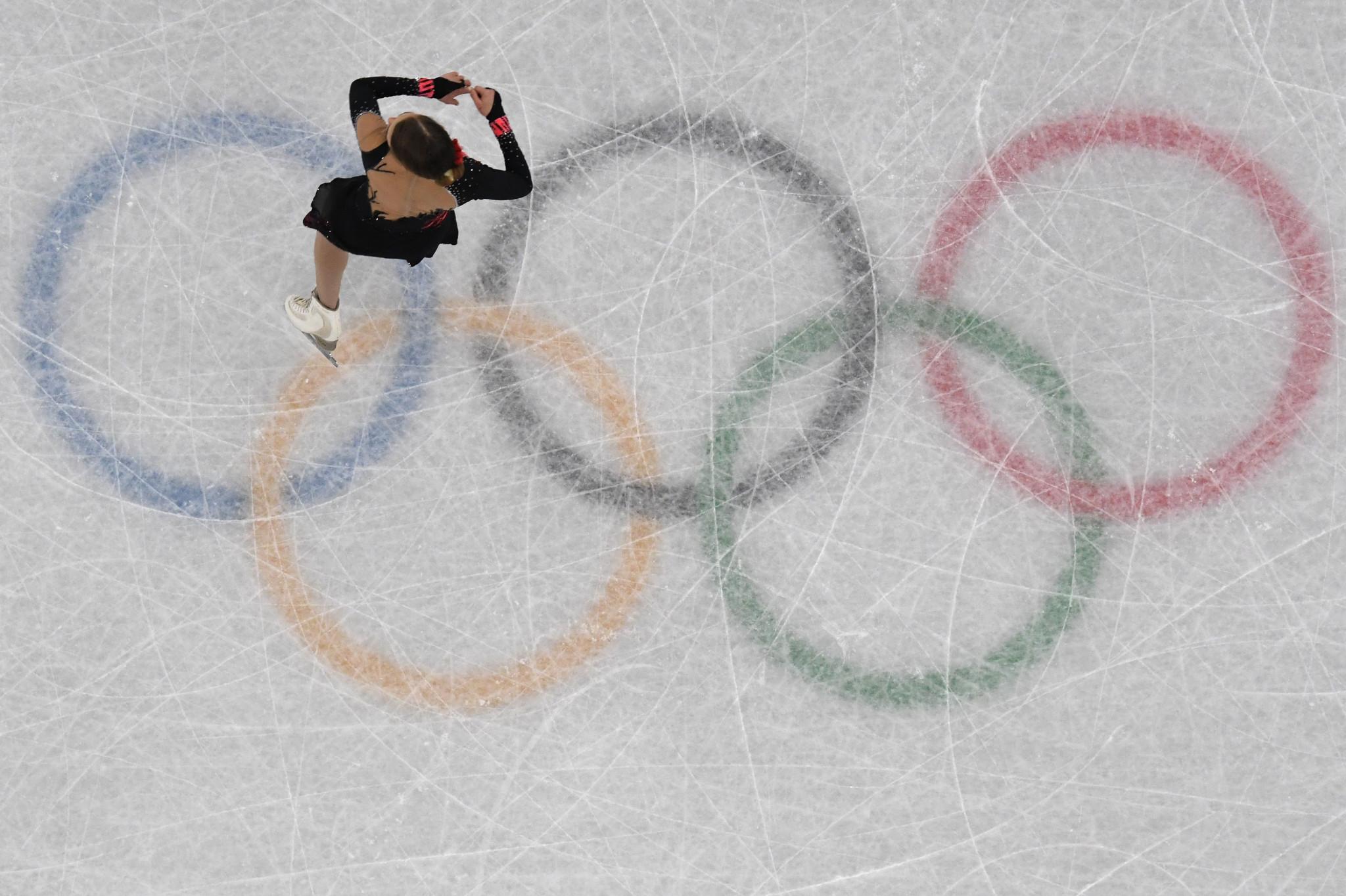 ISU Council grants Portugal provisional speed skating membership