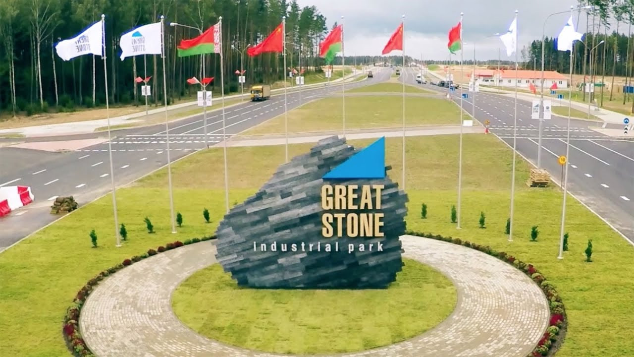 China's biggest overseas investment in located in Belarus, the Great Stone Industrial Park on the outskirts of the capital Minsk ©YouTube