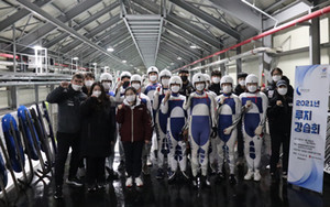 Open luge training session held at Pyeongchang 2018 venue