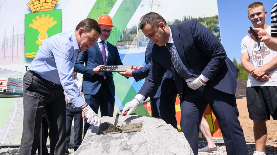 AIBA President Kremlev lays first stone as work begins at boxing centre in Russia