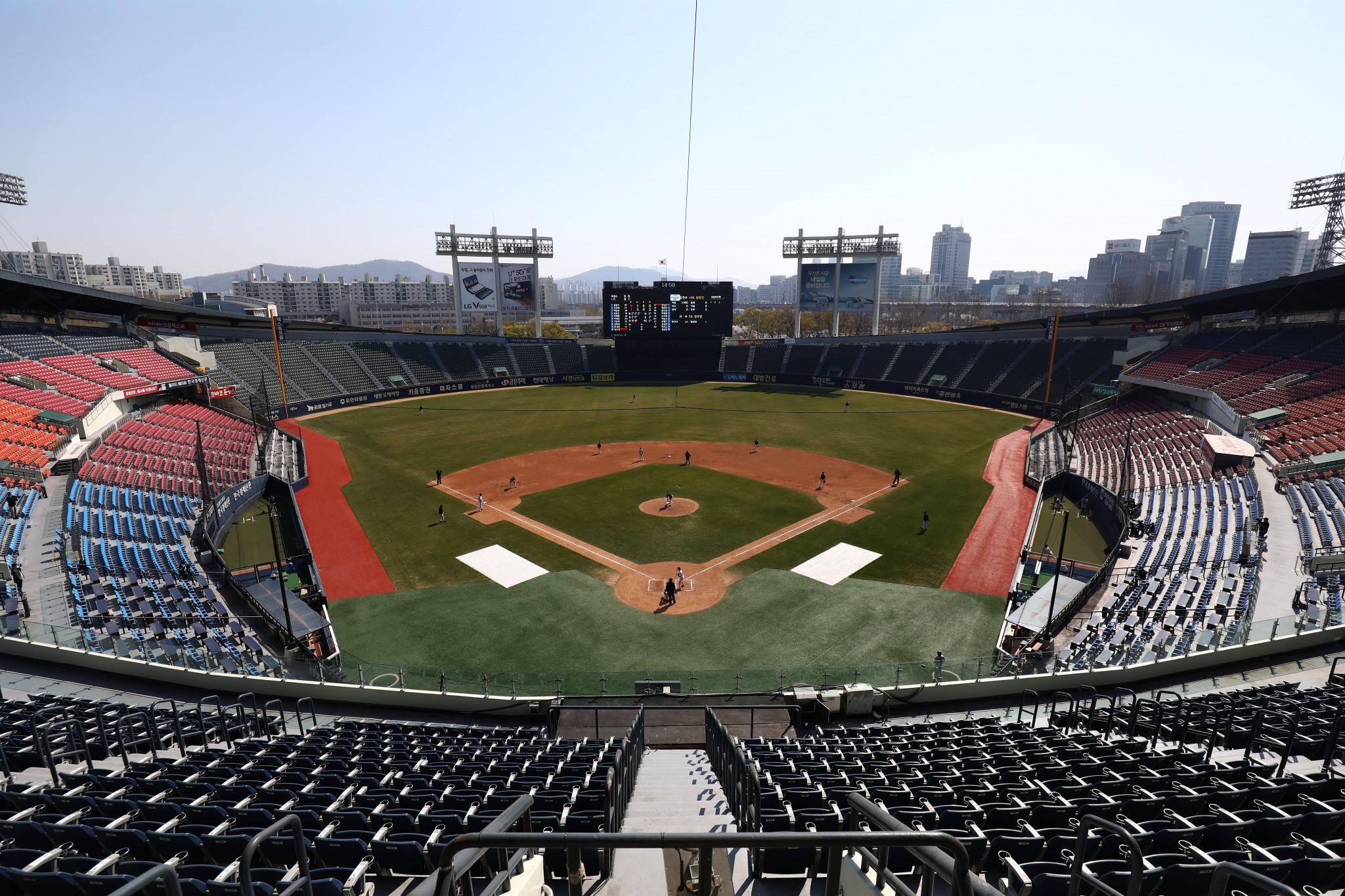 서울과 주변 지역의 야구 경기는 최소 2 주 동안 관중이 없을 것입니다. © Getty Images