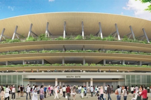 The Japan Sports Council has announced it has signed a contract with the constructors of Tokyo's new National Stadium ©Japan Sport Council