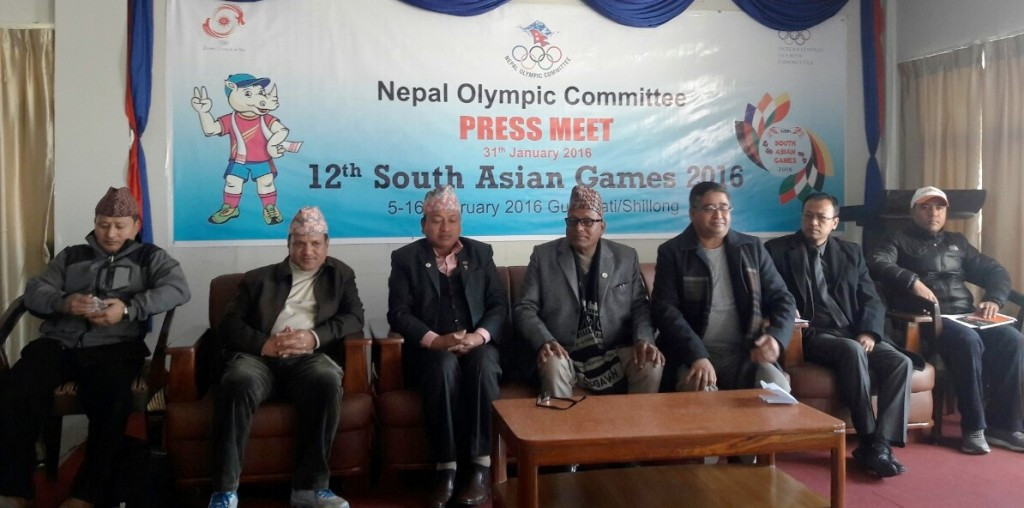 The Nepalese team for the South Asian Games will depart for India today