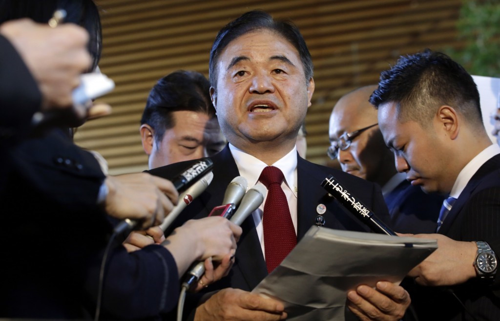 Tokyo 2020 Olympics Minister at centre of cash-for-support allegations