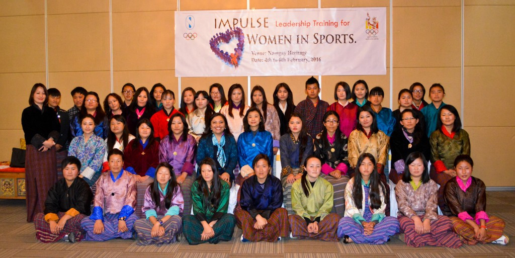 """The Bhutan Olympic Committee has held a three-day """"IMPULSE"""" seminar on women in sports at the Namgay Heritage Hotel in Thimphu ©BOC"""