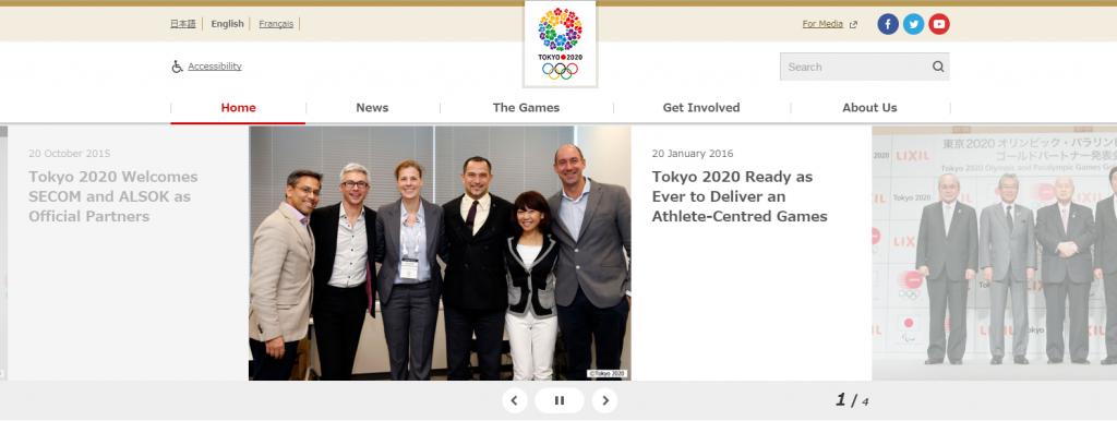 Tokyo 2020 unveil new website
