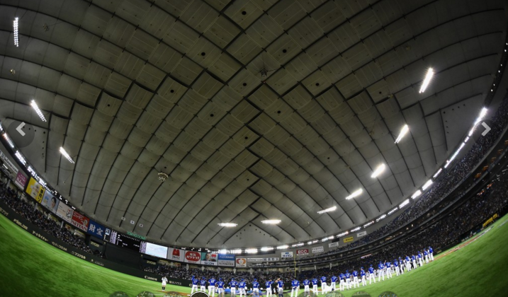 Over 40,000 fans attended the Japan v South Korea semi-final at the Tokyo Dome ©Getty Images