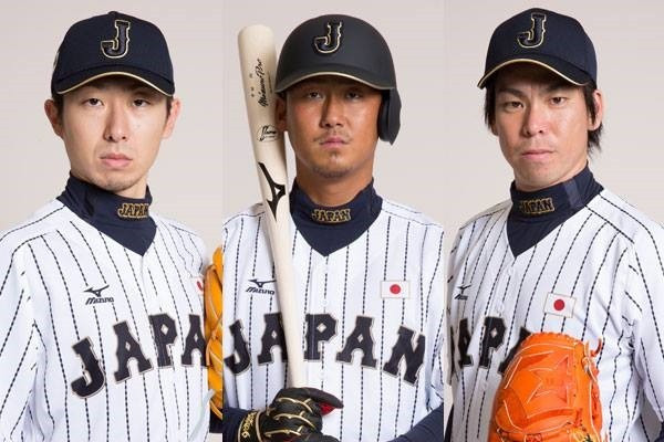 Top ranked Japan and United States to meet in group phase of inaugural WBSC Premier12 tournament
