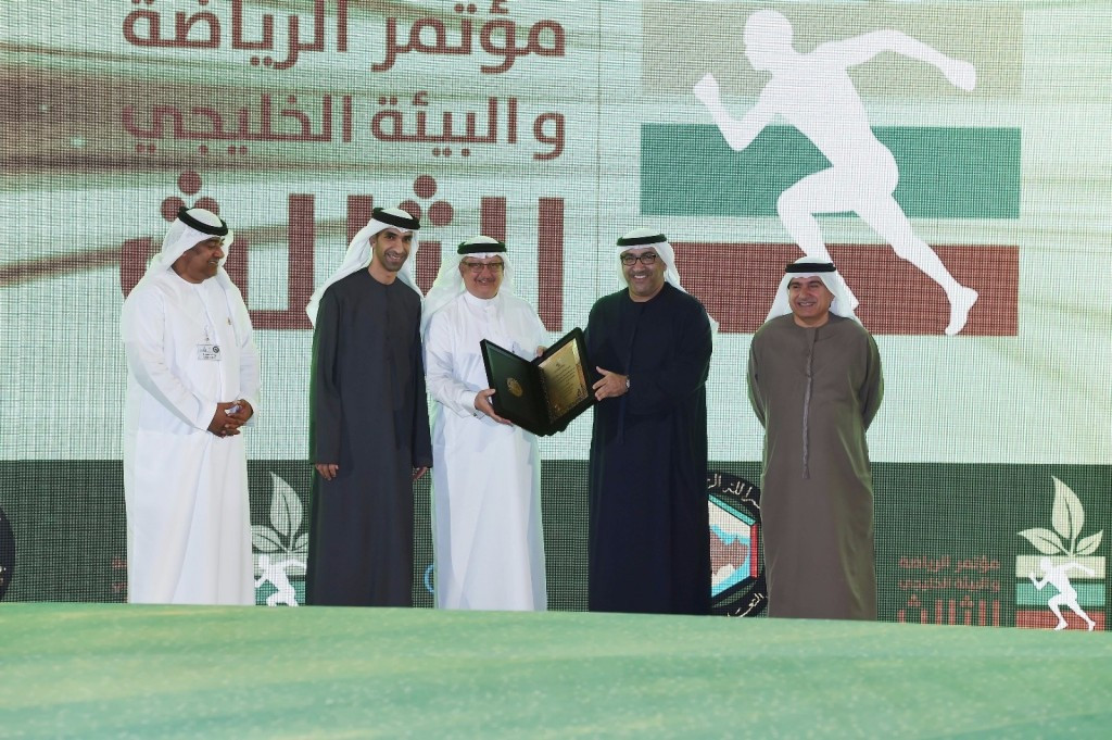 UAE NOC host sports and environment lab