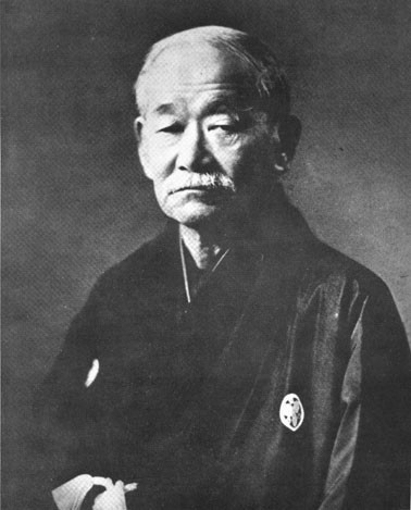 Jigorō Kanō, the founder of judo, will form the subject of one of the lectures ©Wikipedia