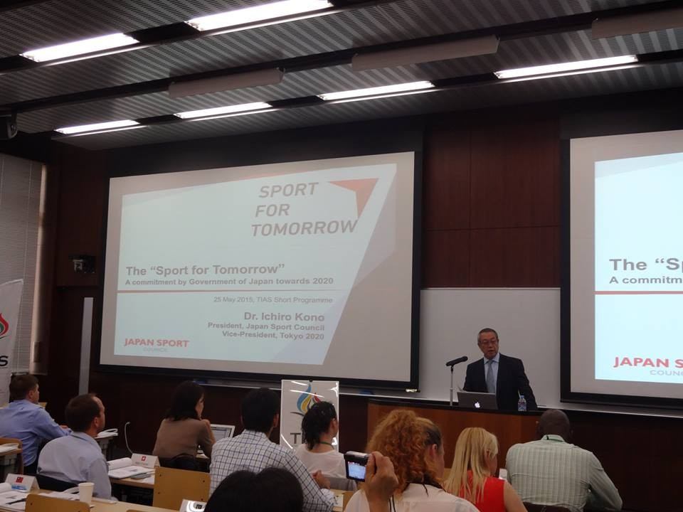 Sport for Tomorrow and Tokyo 1964 discussed as Tsukuba International Academy for Sport Studies programme opens