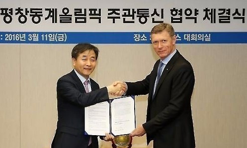 Yonhap has been appointed as as the host national news agency and photo pool supplier for Pyeongchang 2018 ©Yonhap