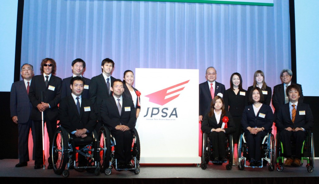 Eleven Japanese Paralympic medallists joined the celebration event ©Tokyo 2020