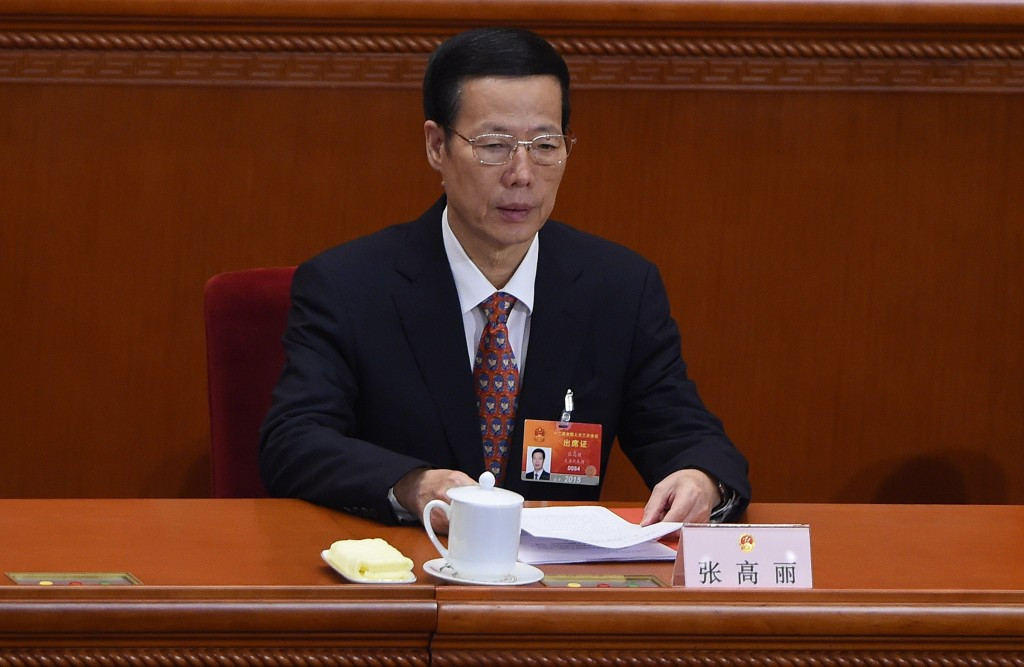 Beijing 2022 warned against overspending by Chinese Vice Premier