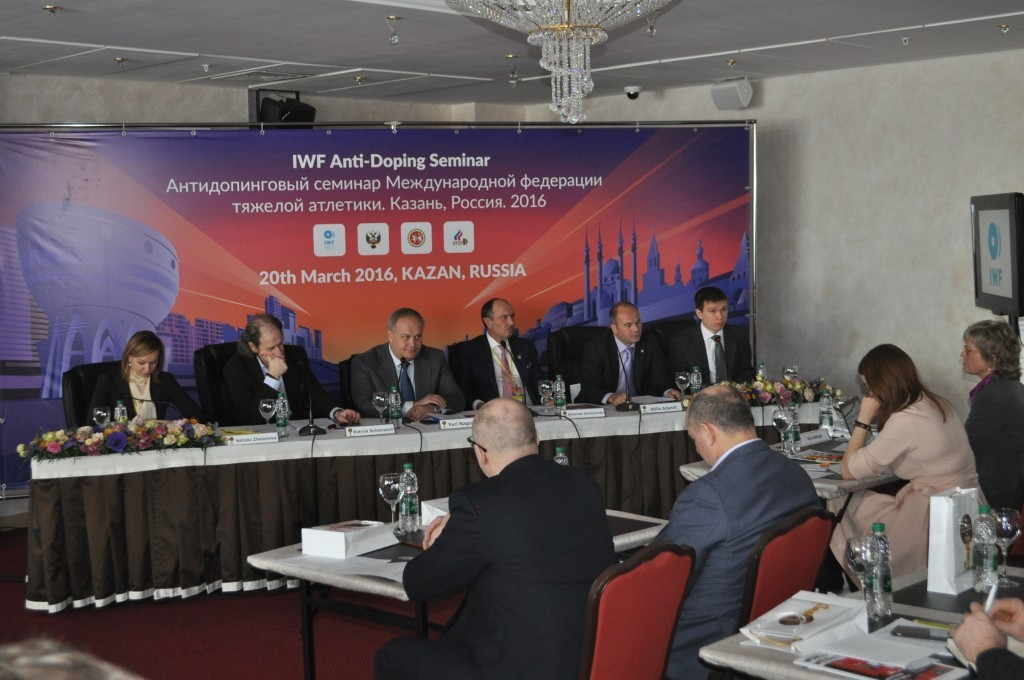 The IWF held an Anti-Doping Seminar at the Russian Federation President's Cup ©IWF