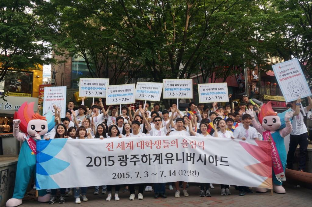 Gwangju 2015 supporters promoting the Summer Universiade in the Hongdae area of Seoul ©Gwangju 2015