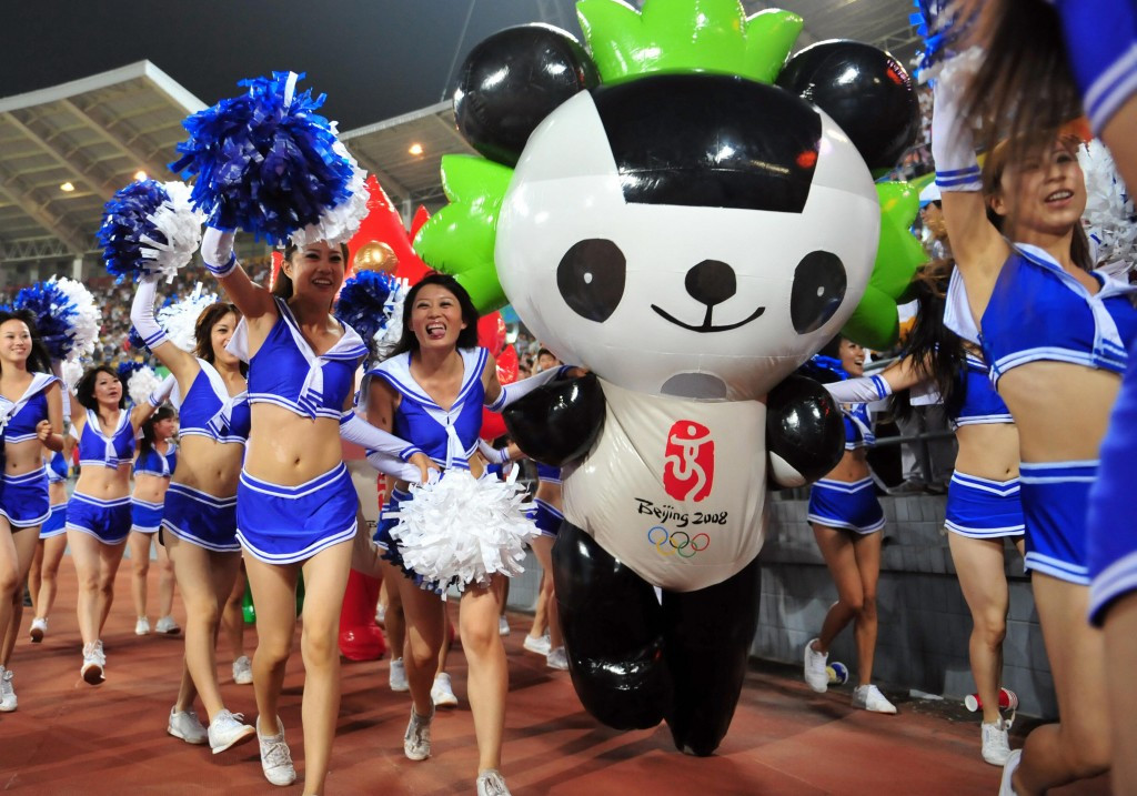 Fuwa was named after the Beijing 2008 mascots