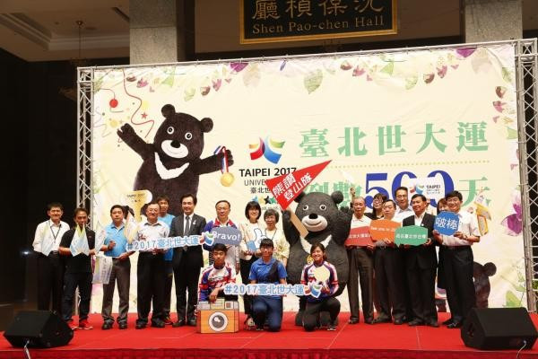 A conference has been held in Taiwan's capital Taipei to mark 500-days-to-go until the city hosts the 2017 Summer Universiade ©Taipei 2017