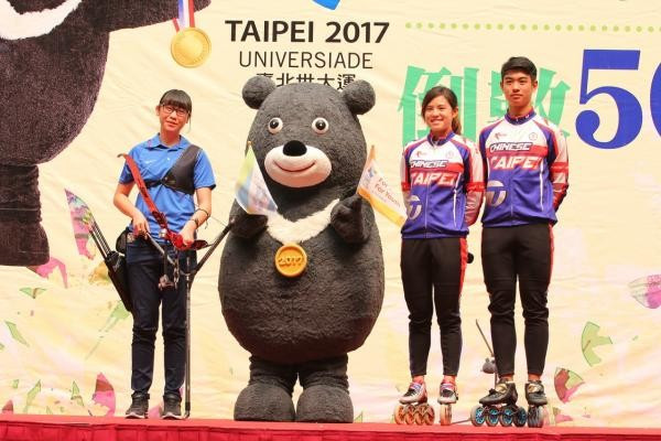 Bravo the bear, the official mascot of the 2017 Summer Universiade, used the conference to encourage domestic and international tourists to join the