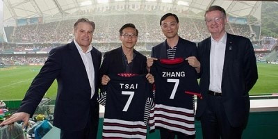 World Rugby have agreed a 10-year strategic partnership with Alibaba ©World Rugby