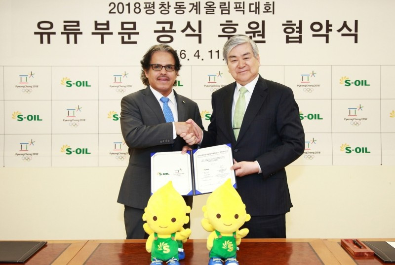 S-OIL become latest domestic sponsor of Pyeongchang 2018