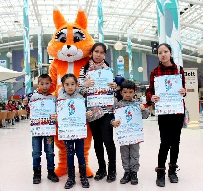 Maya the squirrel will be the face of the 2016 AIBA Women's World Boxing Championships