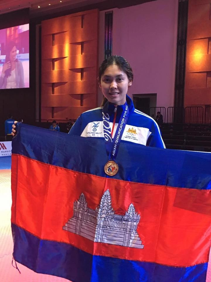 Cambodia's Sorn Seavmey created history today after winning the women's over 67 kilograms title at the Asian Taekwondo Olympic Qualification Tournament in the Philippines' capital Manila ©NOCC/Facebook
