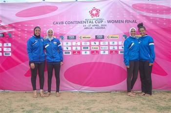 Egypt stun hosts Nigeria to reach CAVB Continental Cup final
