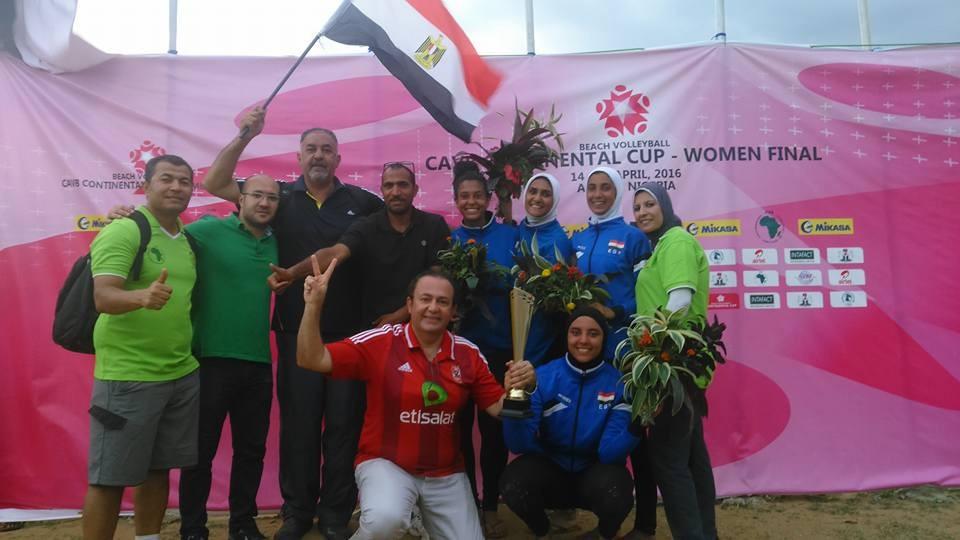 Egypt book Rio 2016 beach volleyball berth by seeing off Rwanda