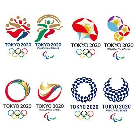 A winning logo will be revealed by Tokyo 2020 organisers on April 25
