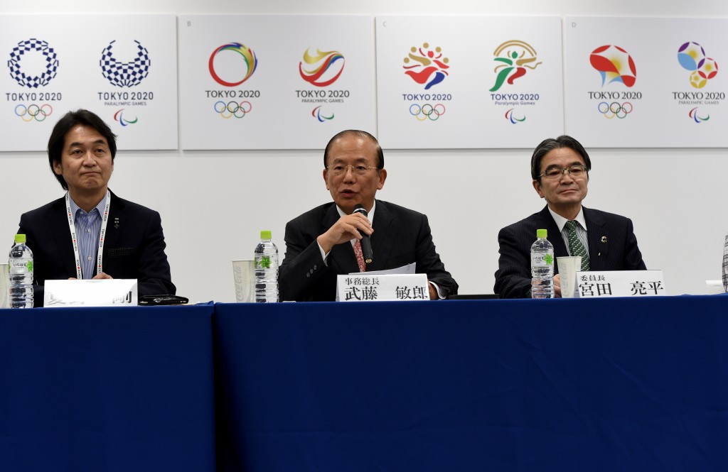 New Tokyo 2020 logo to be revealed on April 25