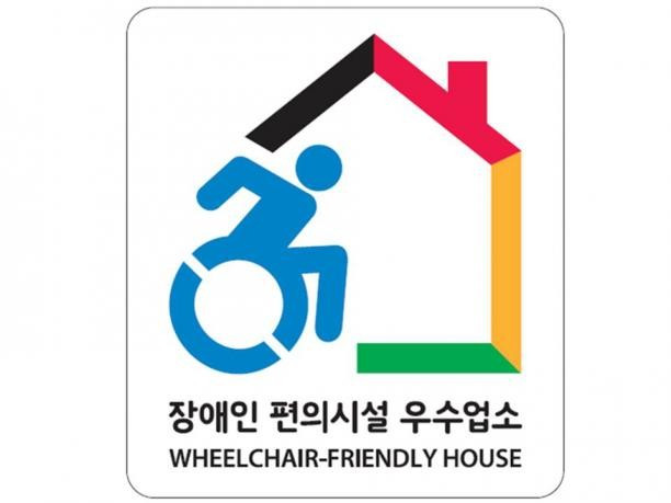 Pyeongchang 2018 bids to improve accessibility in hotels and restaurants