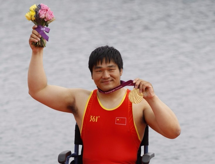 Cheng Huang will have the opportunity to defend his men's single sculls Paralympic title at Rio 2016 ©Getty Images
