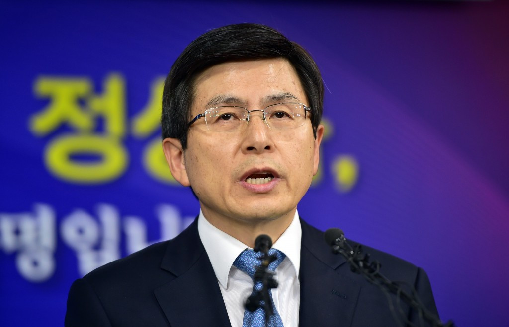 South Korean Prime Minister Hwang Kyo-ahn announced that the two venues will be maintained after the Games ©Getty Images