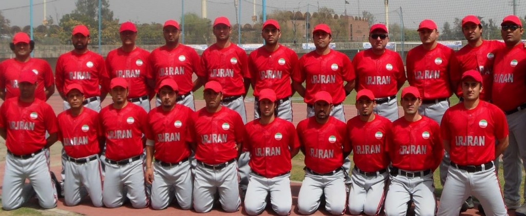 Iran's men's baseball team are currently ranked 51st in the world ©WBSC
