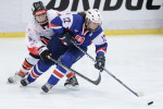 Slovakia move to within touching distance of promotion at IIHF Division I Group B event