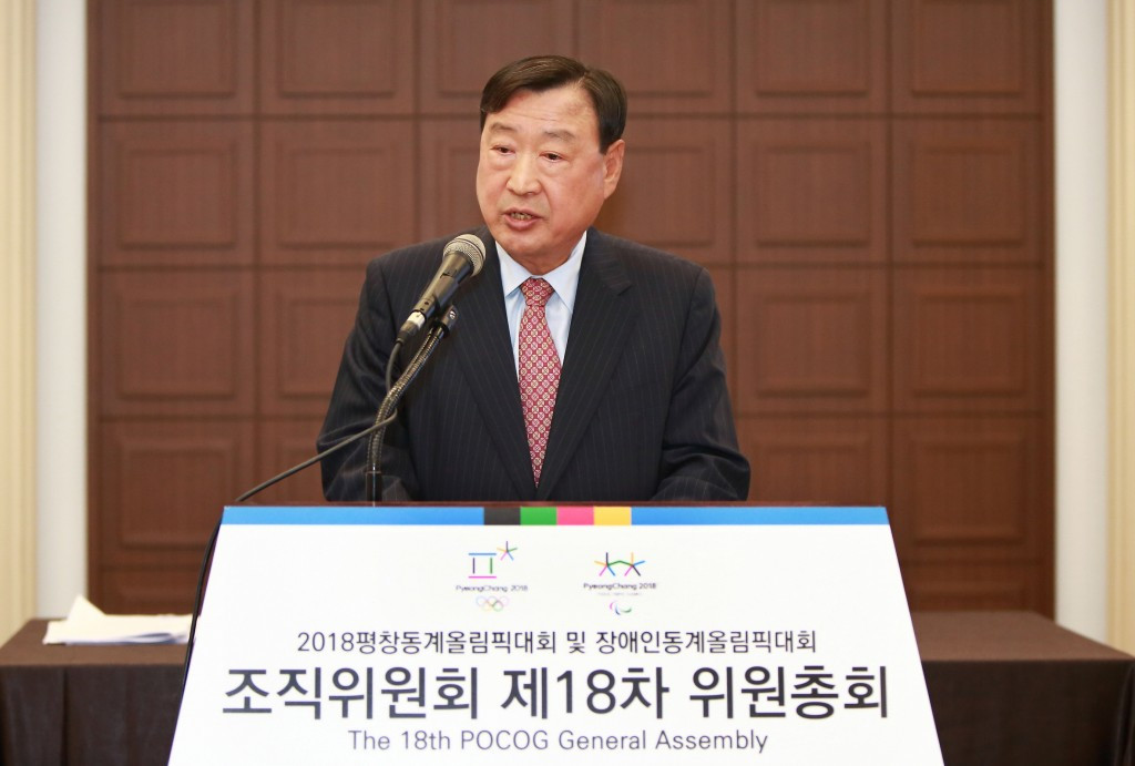 New Pyeongchang 2018 Lee Hee-beom has been officially approved in the role ©POCOG