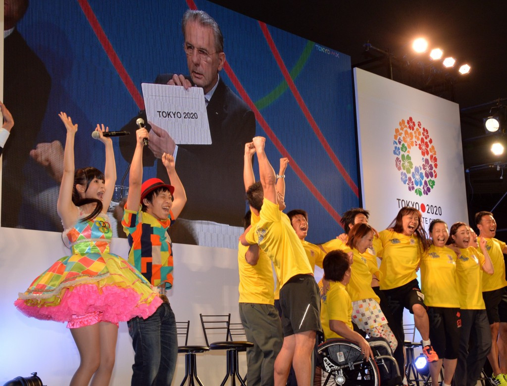 Tokyo 2020 bid to be investigated after report of payment