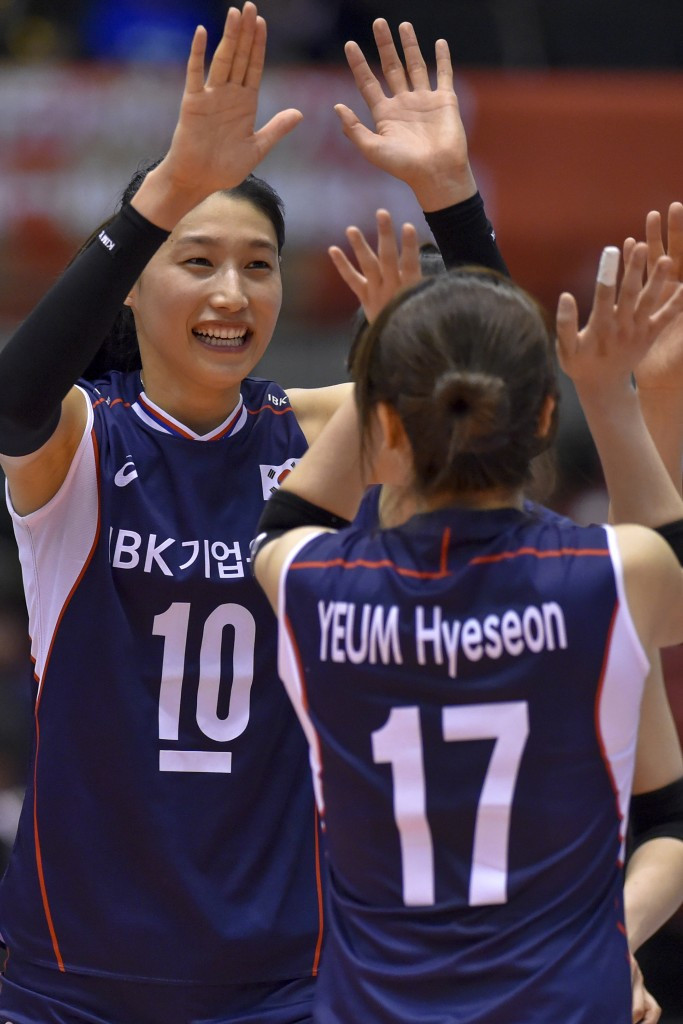South Korea earned a shock win over the Dutch ©Getty Images