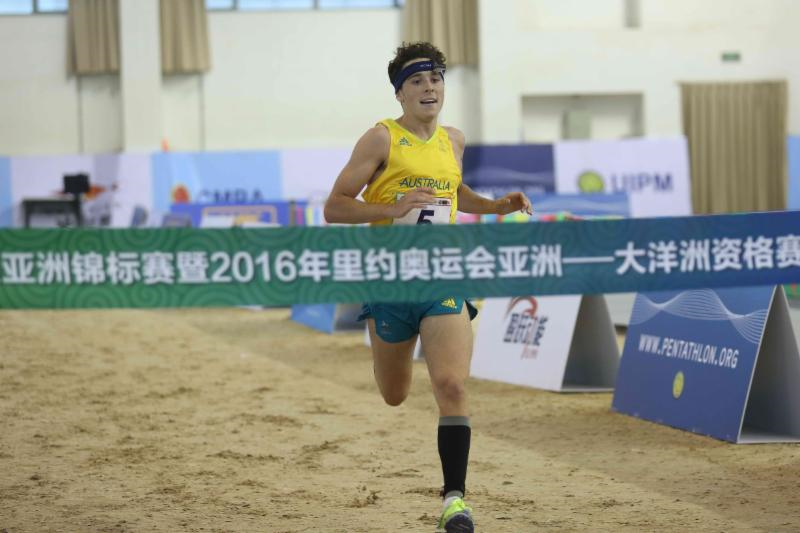 Esposito siblings first Australia athletes to qualify for Rio 2016 after picked for modern pentathlon
