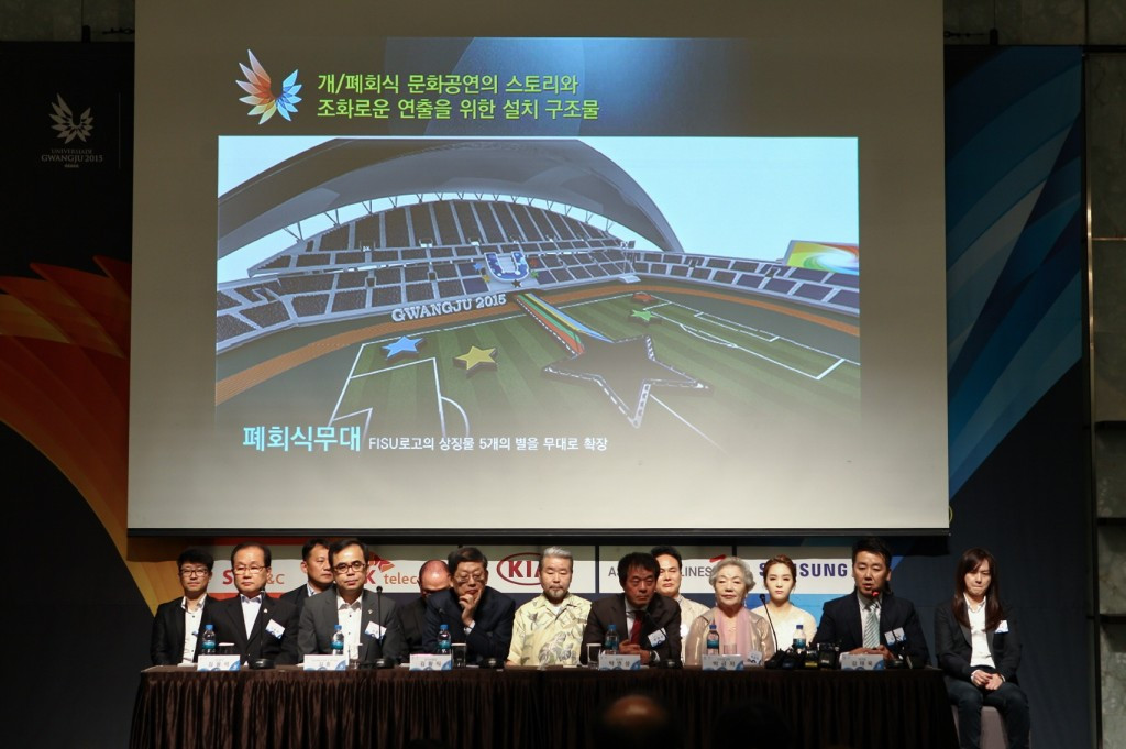 Gwangju 2015 reveal Opening and Closing Ceremony plans as Universiade countdown reaches 30 days to go