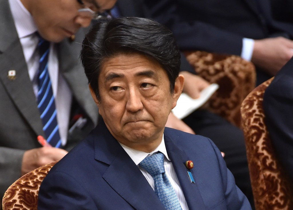 Japanese Prime Minister Shinzō Abe has vowed to cooperate with any investigations surrounding the allegedly corrupt payments made by Tokyo 2020 to a company linked to Lamine Diack ©Getty Images