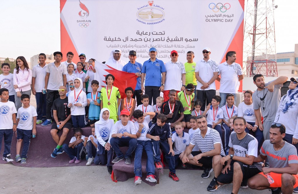 The Bahrain Olympic Committee organised the 2016 Olympic Day's second running race ©BOC