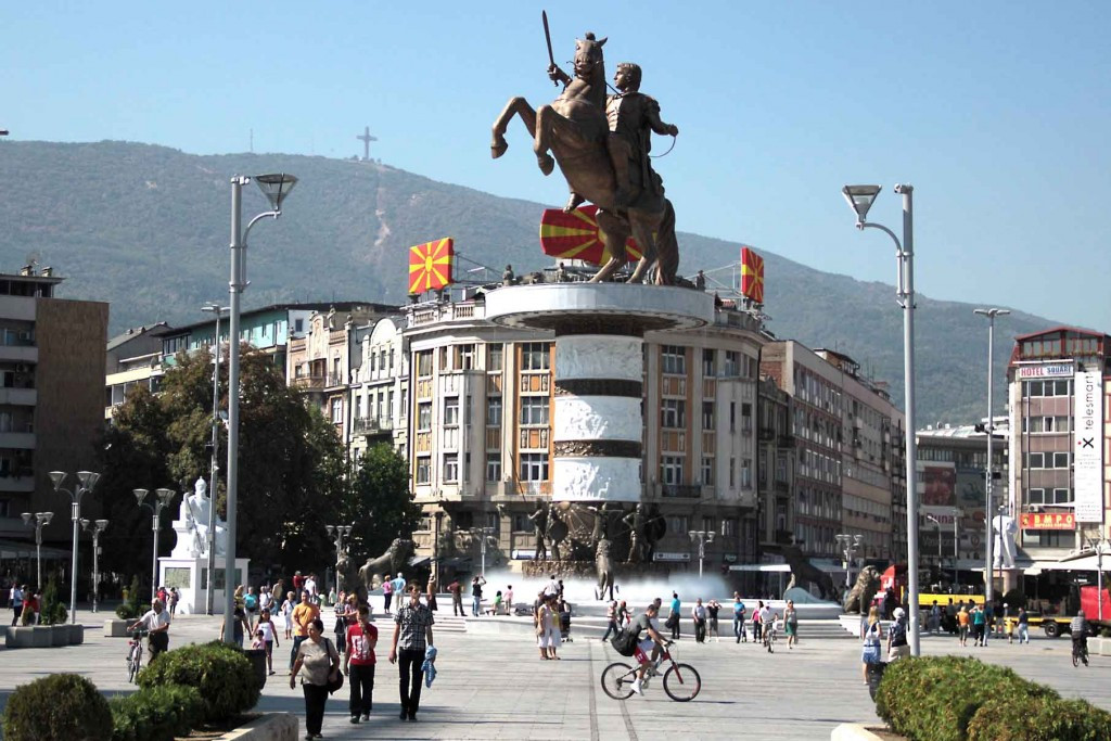Skopje to host 38th European Olympic Committees Seminar