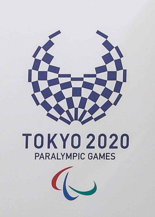 The initiative is with the Tokyo 2020 Paralympics in mind