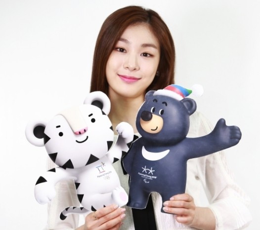Tiger and bear mascots unveiled for Pyeongchang 2018 Winter Olympics and Paralympics